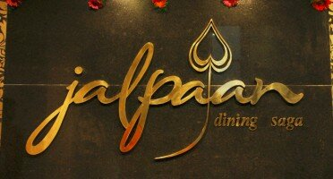 Jalpaan, Indore