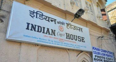 Indian Coffee House, Jabalpur