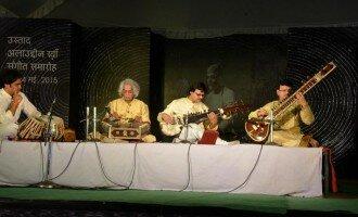 Allauddin Khan Sangeet Samaroh